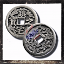 Chinese lucky coin in the form of a trailer without eye (I)