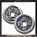 Chinese lucky coin in the form of a pendant without eyelet (III)