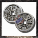 Chinese lucky coin in the form of a pendant without eyelet (IX)