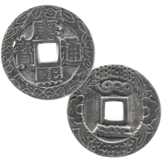 Chinese lucky coin in the form of a pendant without eyelet (VI)